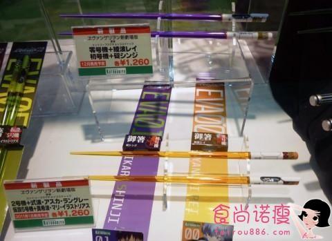 这样的筷子你舍得用吗!