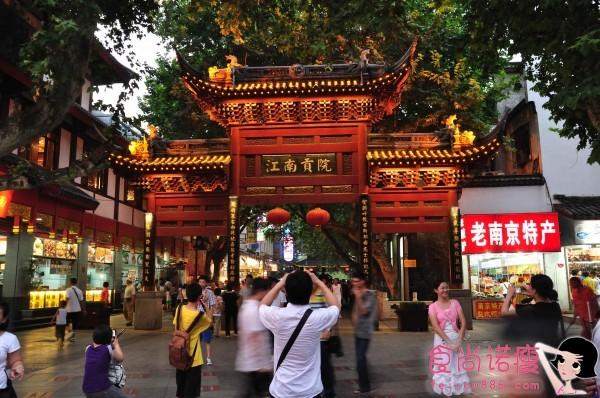 南京夫子庙的特色小吃