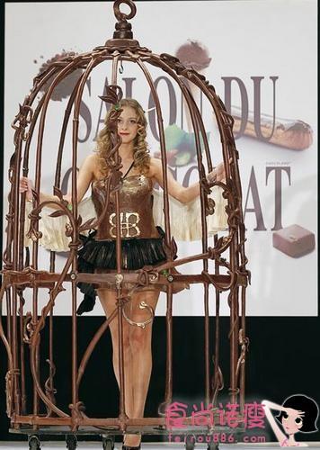 巧克力博览会上的时装